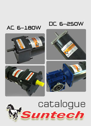 catalogue-motorgear-suntech