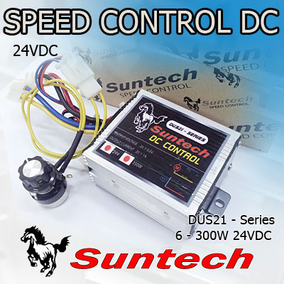 speed control DC