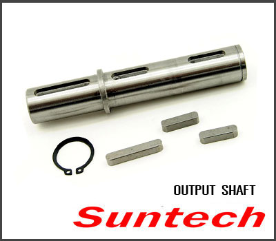 suntech-singleoutput-shaft